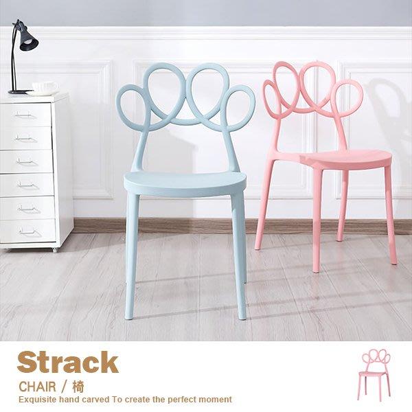 品歐家具【D-001】美人椅 休閒椅 餐椅 化妝椅 書桌椅 單椅 北歐 現代 經典款。宅配寄送
