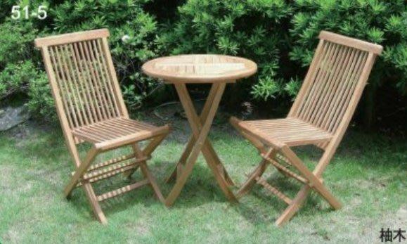 【南洋風休閒傢俱】戶外休閒桌椅系列-柚木折合椅 戶外休閒實木餐椅 適戶外 餐廳(#06T)