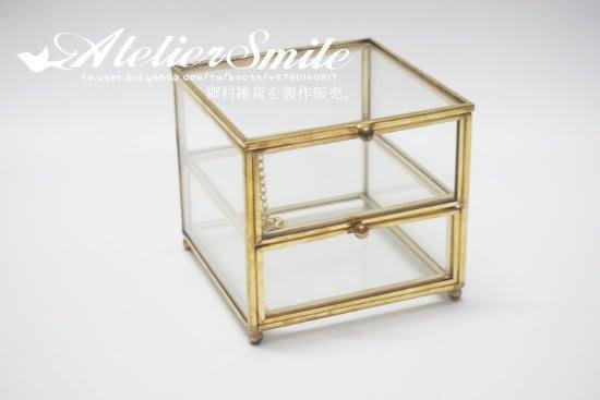[ Atelier Smile ] 鄉村雜貨 復古歐式 手工銅色雙層 立體玻璃展示首飾盒 收納盒 # 小 (現+預)