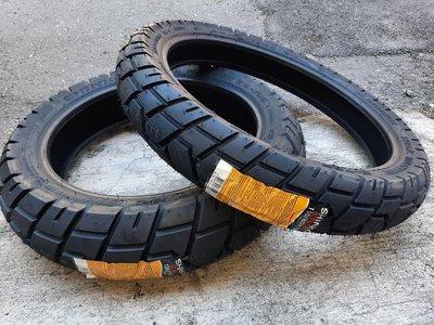 (輪胎王)日本SHINKO E705  2.75-21+ 4.10-18 18吋越野耐力多功能胎 DT/CRF150越野胎 前+後輪專用胎 (需內胎款)