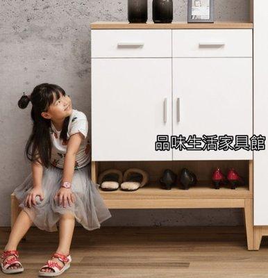 品味生活家具館@金詩涵雙色4尺(轉向坐式)鞋櫃F-434-2@台北地區免運費(特價中)