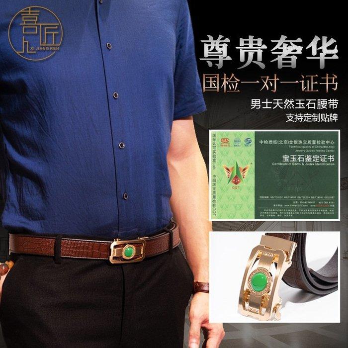 【推薦好物】腰帶真皮牛皮玉石定制男士高檔禮品腰帶廠傢直銷商務
