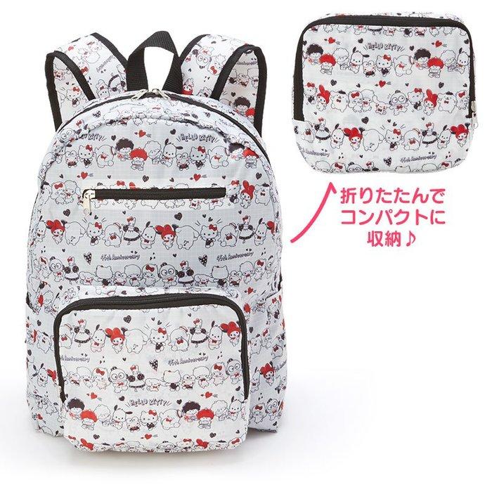 三麗鷗家族《預購》日本三麗鷗 正版 凱蒂貓美樂蒂雙子星布丁狗 後背包 書包 背包 外出包 旅行袋 肩背包 可摺疊收納