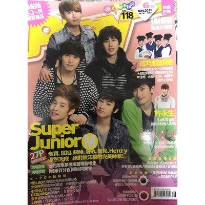 《限量絕版99%新》2011 6月 Super Junior-M偶像娛樂情報誌