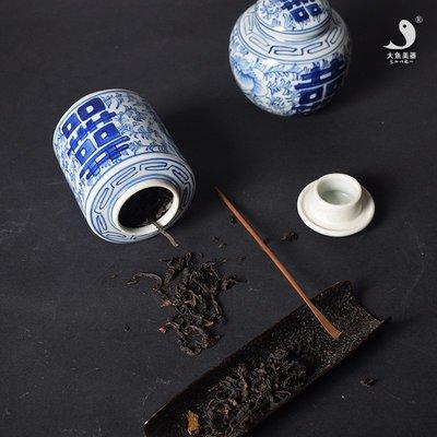陶瓷茶葉罐小號醒茶罐景德鎮手繪青花雙喜罐會所茶罐創意結婚禮物