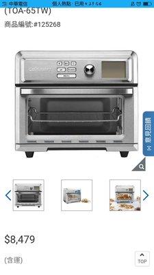 好市多 Cuisinart 數位式氣炸烤箱 (TOA-65TW)