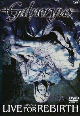 GALNERYUS LIVE FOR REBIRTH (日版 DVD+特典CD 二枚組) 全新未拆