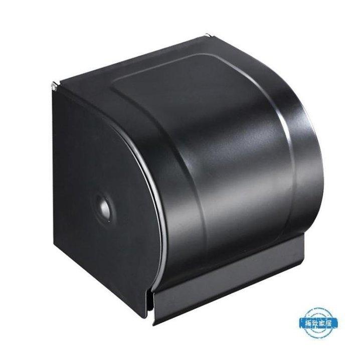 YEAHSHOP 衛生紙架免打孔紙巾架衛生間亮光黑色太空鋁廁所紙巾盒創意防水捲紙廁紙盒Y185