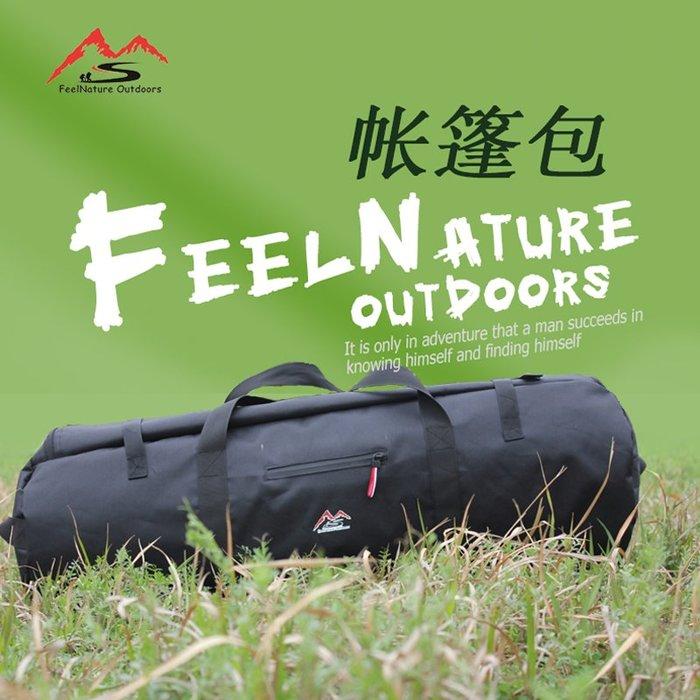 DREAM #-FeelNature戶外防水大容量多功能可折疊馱包帳篷包睡袋包旅行包