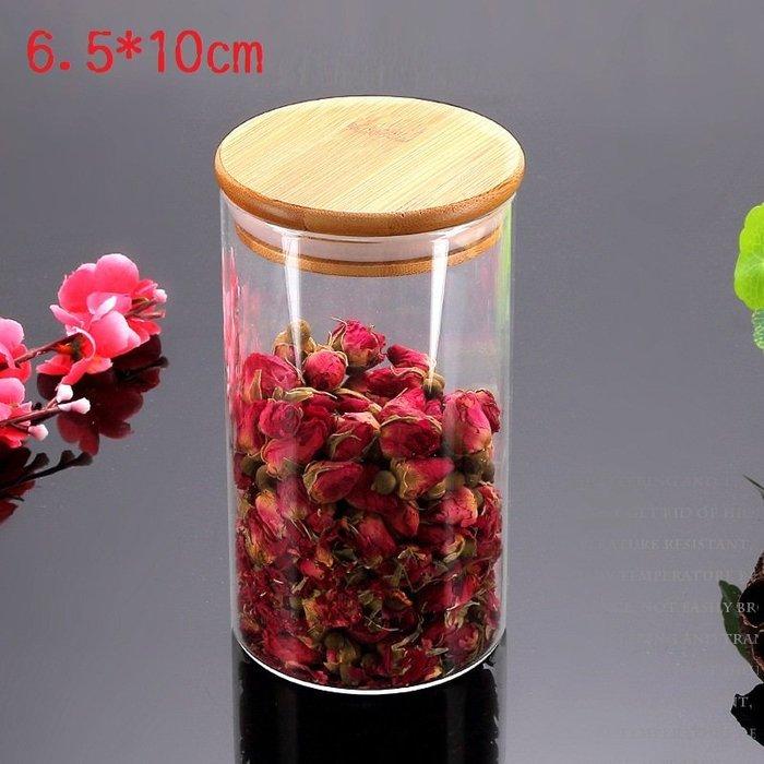 【自在坊】6.5*10cm竹蓋直筒 耐熱玻璃密封罐 密封罐 透明茶葉罐 玻璃儲物罐 花茶罐 糖果罐 耐熱玻璃茶具