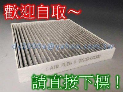 【可自取唯一真碳 密織蜂巢】TUCSON 16~ 活性碳冷氣濾網 2組免運 非3M空氣芯機油芯空氣心機油心