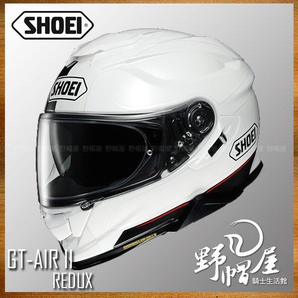 三重《野帽屋》日本 SHOEI GT-Air II 全罩 安全帽 內襯全可拆 內墨片 GTAIR2。REDUX TC-6