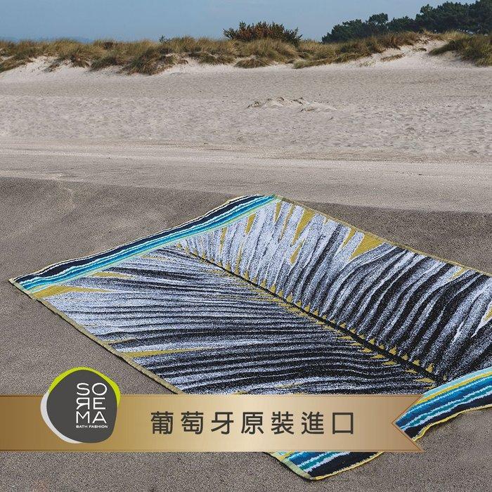 【Sorema 舒蕾馬】歐洲時尚海灘巾 新藝術棕梠海洋-COACHELLA(100x180cm冷氣毯/野餐墊/一毯多用)