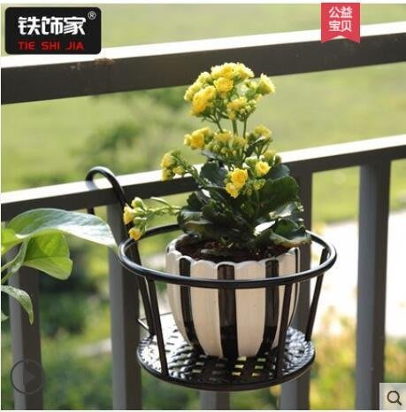 陽台花架家用鐵藝懸挂式花盆挂架欄杆多肉綠蘿花架子室內置物架