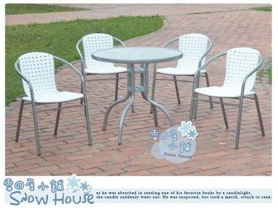 ╭☆雪之屋小舖☆╯@特惠組合@2-84-O-35P18白色塑網椅休閒桌椅組**一桌四椅--原價7000