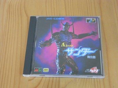 【小蕙館】MD-CD ~ A-Rank Thunder 誕生編 (純日版)