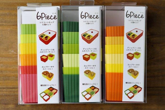[偶拾小巷] 日本 sugarland 矽膠分菜杯 6入-方型共3款