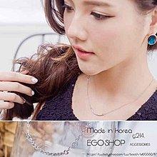 EGO-SHOP%正韓國空運-真愛纖細淡雅美人細緻鎖骨項鍊G2-14R∮  我們與惡的距離