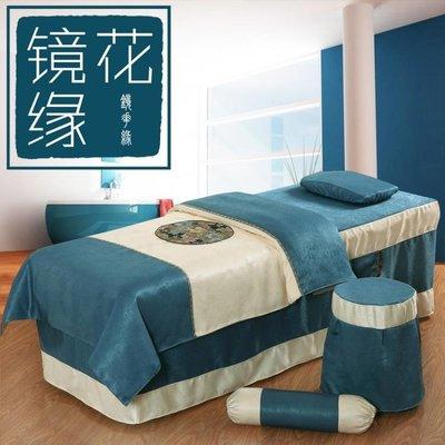 美容床罩四件套薰蒸按摩美體理療洗頭床床...