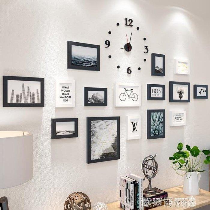 相框 客廳創意個性掛鐘臥室墻上時鐘裝飾現代北歐餐廳家用靜音掛表相框 MKS