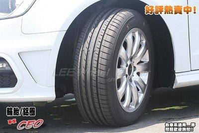 桃園 小李輪胎 建大 Kenda KR41 225-50-17 高性能轎車 輪胎 全規格 大特價 各各尺寸歡迎詢價