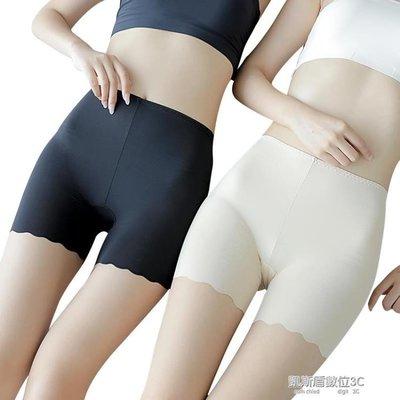 安全褲防走光女冰絲無痕可外穿保險打底褲內穿薄款莫代爾短褲