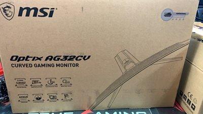 『高雄程傑電腦』微星 MSI Optix AG32CV 32型 VA面板 165HZ 1ms 1800R曲面【少量現貨】