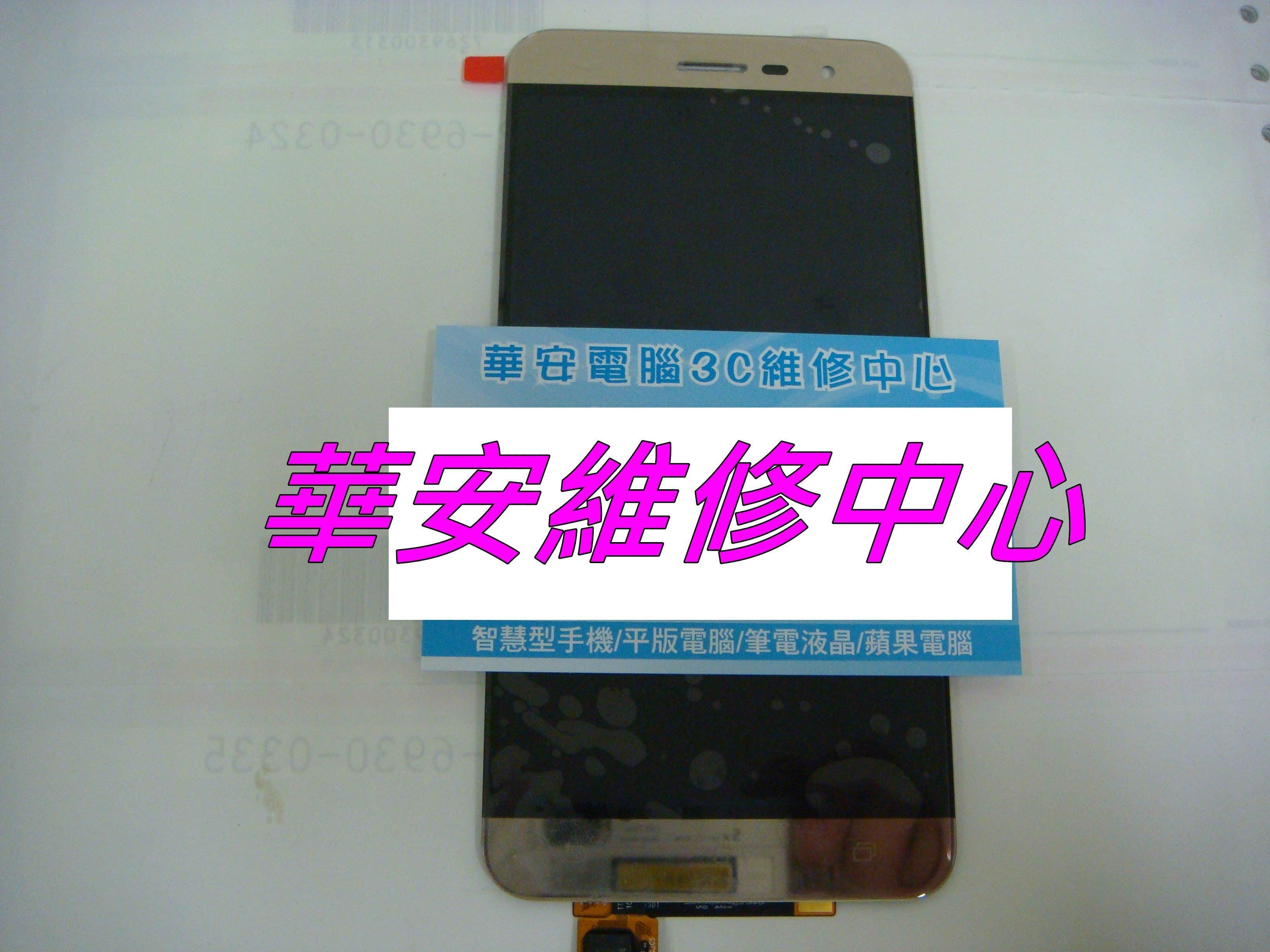 ASUS X00QD ZenFone 5 ZE620KL 面板 觸控 液晶 螢幕 玻璃 LCD 總成 面板破裂 維修