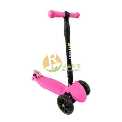 【居品租市】 專業出租平台 【出租】 Slider 兒童三輪折疊滑板車 XL1-螢光粉