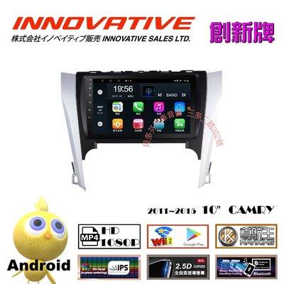 貝多芬 ~ INNOVATIVE 日本創新牌 TOYOTA  CAMRY 觸控IPS螢幕 安卓 八核心 🎏