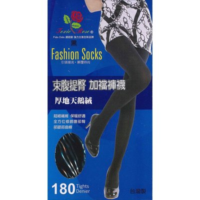 【蛋黃襪舖】Fido Dido 180D/天鵝絨/彈性/全包/褲襪/耐穿/保暖/厚地/提臀/束腹/顯瘦/TR-8001