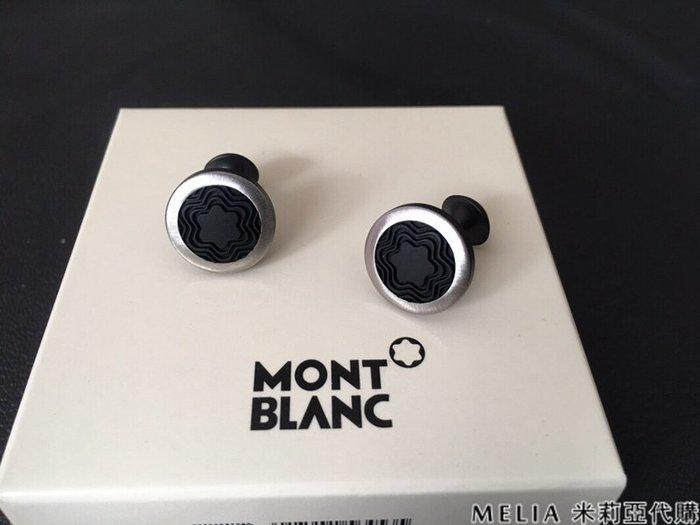 Melia 米莉亞代購 美國代買 Montblanc 萬寶龍 8月新品 男士款 袖扣 低調風格優雅 圓形標誌顯著