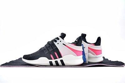 全新 正品 adidas eqt support 慢跑鞋 休閒鞋 平底 舒適 黑 白 桃 情侶鞋 范冰冰 百搭 E