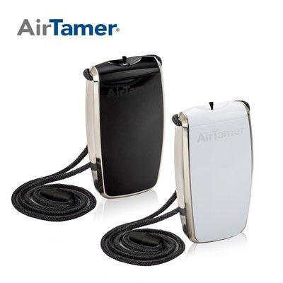 現貨 美國AirTamer 隨身個人負離子空氣清淨機 淨化器 A320 Travel Air Purifier