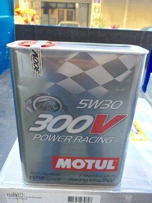 【魔特 MOTUL】300V、5W30、雙酯基全合成機油、2L/罐【法國進口】-單買區