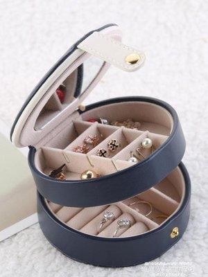 飾品收納盒新品便攜首飾盒公主歐式韓國簡約小號迷你耳環耳釘手女
