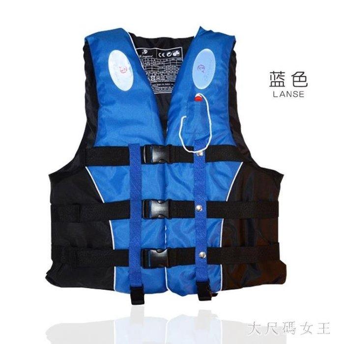 救生衣 成人兒童專業游泳救生衣 漂流浮潛釣魚服 浮力背心送口哨跨帶 ZJ1205