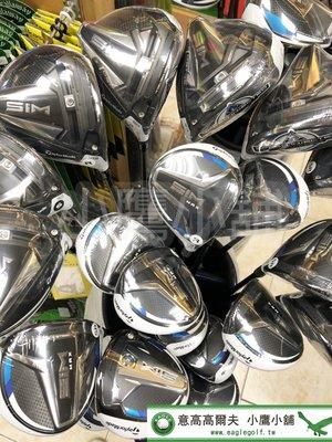[小鷹小舖] 2020 TaylorMade Golf SIM and SIM MAX 新一代新品 全面上市到貨!!!!