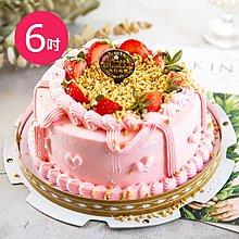 預購-樂活e棧-生日快樂蛋糕-粉紅華爾滋蛋糕(6吋/顆,共1顆)