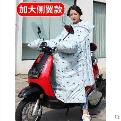 電動摩托車擋風被冬天電瓶車防風被冬季加絨加厚款擋風罩防水秋春