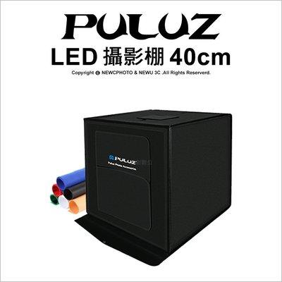 【薪創新竹】PULUZ 胖牛 LED 攝影棚 40cm 六色背景 迷你攝影棚 拍照 柔光箱 簡易影棚 可折疊