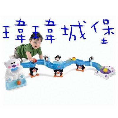 ♪♫瑋瑋城堡✲玩具出租♪♫ (二手出售)費雪 Fisher-Price 雪地溜溜球(一個配件有小裂傷)
