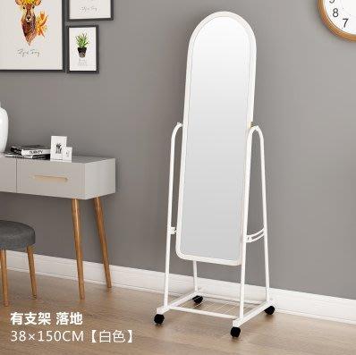 『格倫雅』有支架38×150白色穿衣鏡家用全身鏡宿舍落地鏡臥室大鏡子服裝店鏡^5519