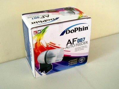 微笑的魚水族☆馬來西亞Dophin-海豚【自動餵食器 AF-007】兩段式/簡單好用/附兩種餵食槽