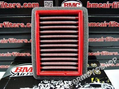 【貝爾摩托車精品店】義大利 BMC 高流量空濾 FM528/20 T-MAX TMAX 530 YZF R3 用