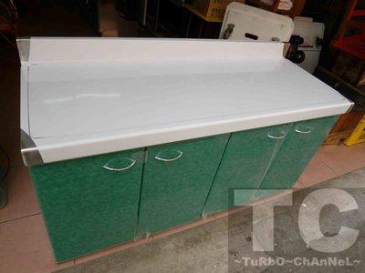 流理台【144公分工作平台】台面&櫃體不鏽鋼 彩綠色大理石紋門板 最新款流理臺