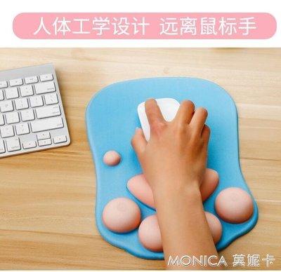 滑鼠墊 可愛貓爪滑鼠墊護腕墊子韓國創意膠墊動漫男女生萌物個性滑鼠墊電