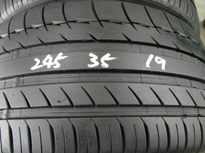 【宏勝輪胎】中古胎 落地胎 維修 保養 底盤 型號:245 35 19 米其林PSS 2條 9成新