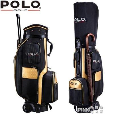 POLO新品高爾夫球包 球桿袋  男用球袋 標準球包 拉桿帶輪子CY 全館限時免運