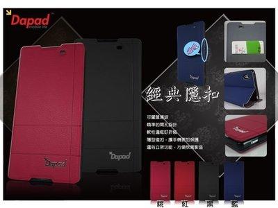 Dapad Samsung Galaxy J2 Prime 經典隱扣 側掀式 皮套 保護套 可站立 軟套 吸震 耐磨損